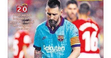 """""""يا لها من فوضى"""".. سقوط برشلونة ضد غرناطة يتصدر عناوين صحف إسبانيا"""