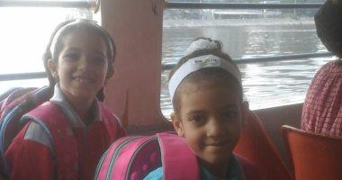 أول يوم مدرسة.. الأطفال آسر ونورهان وسارة باليونيفورم