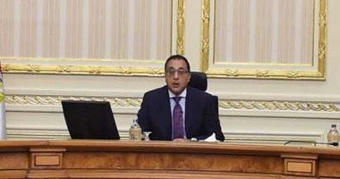 د. مصطفى مدبولى رئيس الوزراء