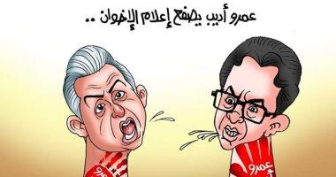 """عمرو أديب يصفع إعلام الإخوان فى كاريكاتير """"اليوم السابع"""""""