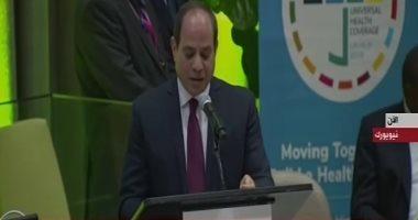 السيسي بالأمم المتحدة: نسعى لتعميم مبادرة 100 مليون صحة على الدول الأفريقية