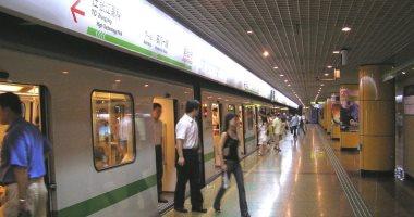مترو الصين يتيح دفع ثمن التذاكر عبر تقنية التعرف على الوجه..اعرف التفاصيل