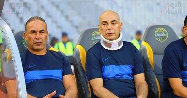 اتحاد الكرة يقرر إيقاف إبراهيم حسن مباراتين وتغريمه 20 ألف جنيه