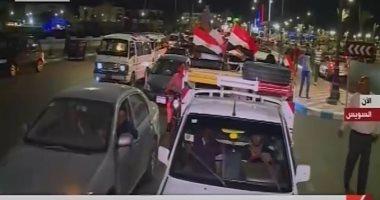 شاهد.. مسيرة داعمة للرئيس السيسى بميدان الأربعين فى السويس