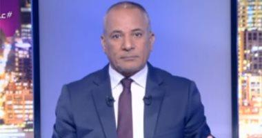 """أحمد موسى يطلق هاشتاج """"كلاب تميم"""""""