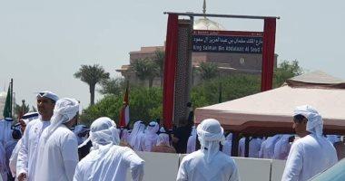 شاهد.. احتفالا باليوم الوطنى السعودى.. رئيس الإمارات يغير اسم شارع إلى الملك سلمان