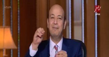 فيديو.. أكبر اشتغالة من عمرو أديب للإخوان.. مكملين والشرق تسقط فى الفخ وتتوهم استضافة نجل الرئيس