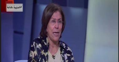 """فريدة الشوباشى ترفض منع """"البنطلون المقطع"""" بجامعة الوادى الجديد: محاكم تفتيش"""