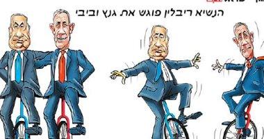 كاريكاتير ساخر: نتنياهو وجانتس لن يتمكنا من تشكيل حكومة بمفردهما