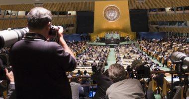 مليون شخص يشاركون باستطلاع الأمم المتحدة في ذكرى احتفالها الـ75