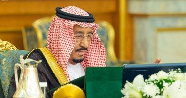 السعودية تستضيف مؤتمر التنمية البحرية المستدامة غدا