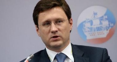 نوفاك: روسيا لاتزال تدرس التعميق المقترح في تخفيضات أوبك