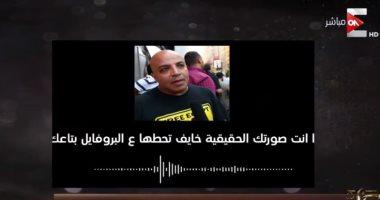 فيديو.. الإبراشى يعرض تسريبا للإخوان يتبادلون الاتهامات بالجبن وادعاء البطولة