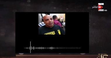 فيديو.. الإبراشى يعرض تسريبا صوتيا للإخوانى بهجت صابر يؤكد: مرسى ليس قائد ثورة