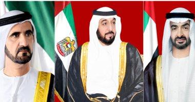السعودية نيوز |                                              الإمارات تهنئ خادم الحرمين بنجاح عملية جراحية أجراها ولى العهد السعودى