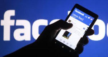 فيس بوك سيدفع 40 مليون دولار غرامة بسبب خداع المعلنين .. اعرف التفاصيل
