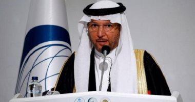 """""""التعاون الإسلامى"""" تدين إطلاق ميلشيا الحوثى طائرات مفخخة باتجاه السعودية"""