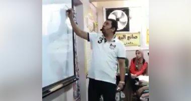 شاهد مدرس تاريخ يشرح لطلاب فصله رحلة صمود مصر أمام فوضى ما بعد الربيع العربى