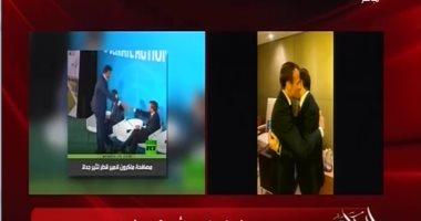 فيديو.. مصافحة ماكرون لأمير قطر تثير الجدل.. وأديب: ياعينى على المهانة