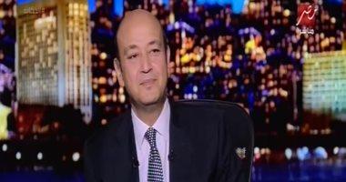 """عمرو أديب يعلق على هزيمة الزمالك: الفريق """"أوف داى"""" على طول"""