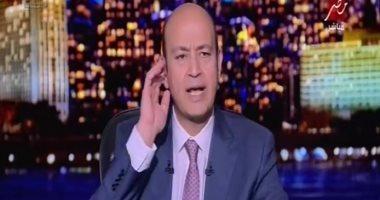 عمرو أديب: المرحلة القادمة ستشهد تغييرًا في الإعلام والدراما.. وانفتاحًا أكبر