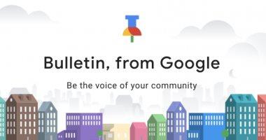 جوجل توقف خدمة الأخبار الجماعية Bulletin على أندرويد