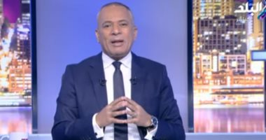 """أحمد موسى يطلق هاشتاج """"كلنا معاك يا بطل"""".. ويؤكد إشادة عالمية بالاقتصاد المصرى"""