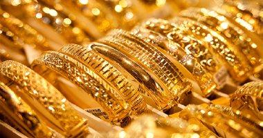 أسعار الذهب فى السعودية اليوم الاثنين 2-12-2019