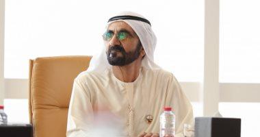 انطلاق أعمال المنتدى الوزارى العربى للإسكان والتنمية الحضرية فى دبى