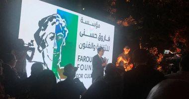 بتحب الفن التشكيلى.. إعلان جائزة فاروق حسنى لـ الفنون وندوة بـ مختبر السرديات