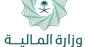 المالية السعودية لـ فيتش المملكة حافظت على مستويات متقدمة فى التصنيفات العالمية اليوم السابع