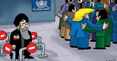 كاريكاتير الصحف الإماراتية.. إيران وحيدة باجتماع الأمم المتحدة