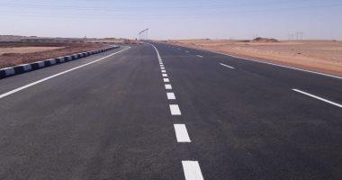 اعرف الدائرى الأوسطى حول القاهرة الكبرى أعرض طريق بالشرق الأوسط × 11 معلومة
