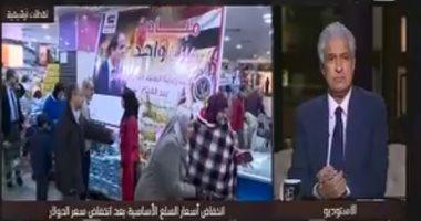 الغرفة التجارية بالإسكندرية: انخفاض الدولار أمام الجنيه ينعكس على أسعار السلع