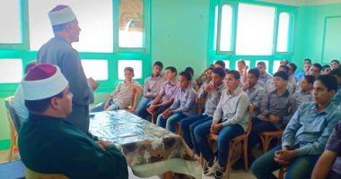 فرع منظمة خريجى الأزهر بجنوب سيناء يشارك بسلسلة ندوات لمحاربة الأفكار الهدامة