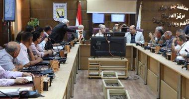 محافظ جنوب سيناء يقرر النزول بمجموع القبول للصف الأول الثانوى للعام