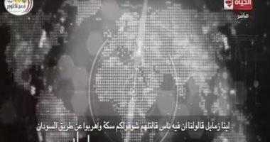 """خالد أبو بكر يعرض تسريب صوتى للإخوانى أسامة عمر يصف فيه الإخوان بـ""""الزبالة"""""""