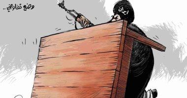 كاريكاتير الصحف السعودية.. إيران تتفاوض مع المجتمع الدولى عن طريق السلاح