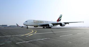 طيران الإمارات: سنعيد الإماراتيين إلى الوطن مجاناً