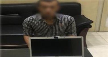 ضبط تاجر عملة يروج للإتجار بالنقد الأجنبى عبر الفيس بوك