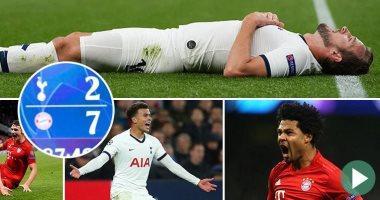 قمة للمتعة بين بايرن ميونخ وتوتنهام في دوري أبطال أوروبا