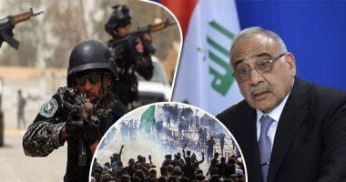 صحف العراق تبرز جلسة البرلمان اليوم لبحث استقالة عبد المهدي