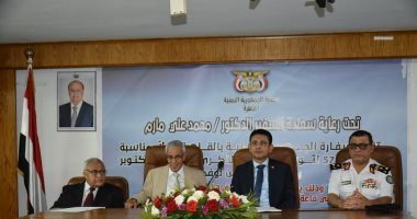 السفير اليمنى خلال احتفالات السفارة بأعياد الثورة: لن ننسى مواقف مصر الأخوية