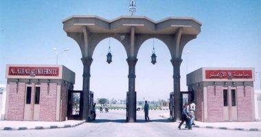 جامعة الأزهر تضع حجر الأساس لإنشاء 5 كليات جديدة بدمياط الجديدة.. غدا