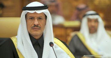 السعودية نيوز |                                              وزير الطاقة السعودى: خفض الإنتاج النفطى أكبر من 7.7 مليون برميل يوميا