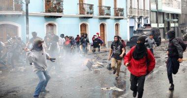 صور.. احتجاجات ضد ارتفاع أسعار المحروقات بالإكوادور والرئيس يعلن الطوارئ