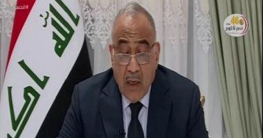 رئيس الوزراء العراقى: الحكومة ستتكفل بعلاج جرحى التظاهرات وإطلاق سراح الموقوفين