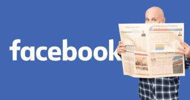 دراسة تكشف: الابتعاد عن فيس بوك يجعلك أقل اكتئابا وأكثر إنتاجية