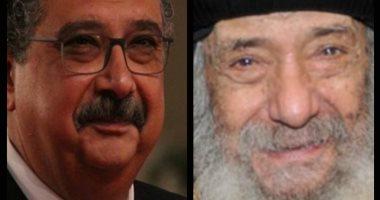 الكنيسة تعلن تجميد العمل فى مسلسل بابا العرب لعدم توافر التمويل