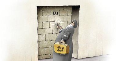كاريكاتير صحف الإمارات.. أوروبا تغلق أبوابها أمام الاتفاق النووى مع إيران